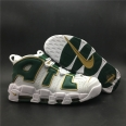Nike Air More Uptempo 'Atlanta' Official Images